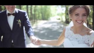 Назар та Катя Wedding Day