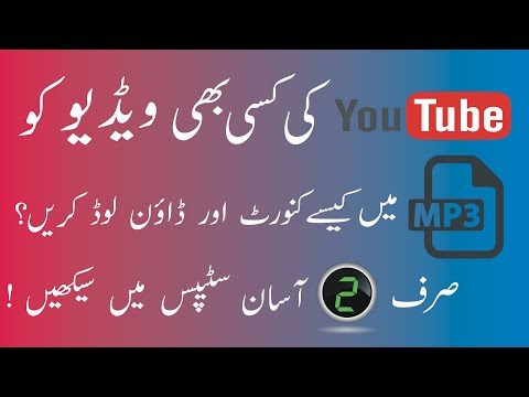 how to convert and download any youtube video as mp3 audio   youtube to mp3  