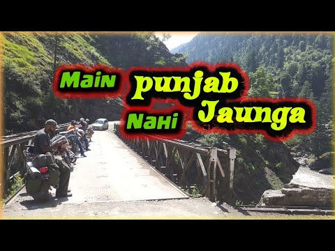 PUNJAB TO AZAD KASHMIR | AJK | Azad Kashmir Road | MUZAFFARABAD TO SHARDA | Neelum Hydropower Plant