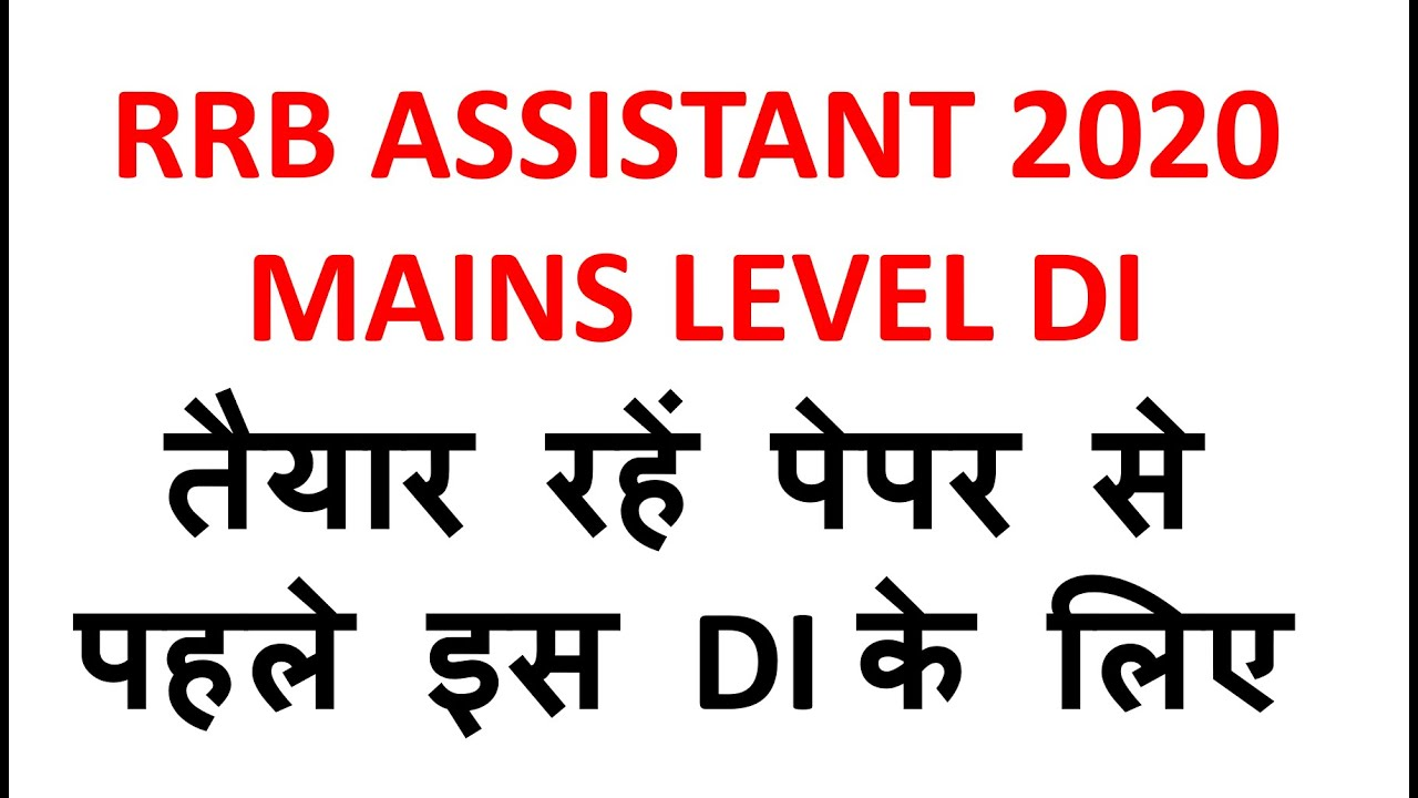 LOGICAL DI FOR IBPS RRB CLERK / ASSISTANT 2020 - MAINS LEVEL