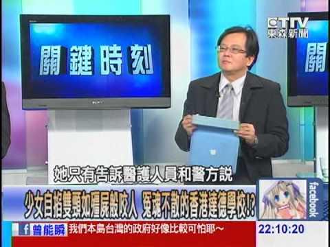 鬼叫外賣,死亡森林 連CNN都報導的亞洲十大猛鬼地揭密!?1021120-1