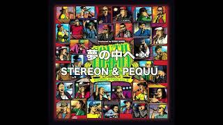 YouTube動画:夢の中へ・・・ / STEREON & PEQUU(DREAMIN RIDDIM )Official Audio #southyaadmuzik
