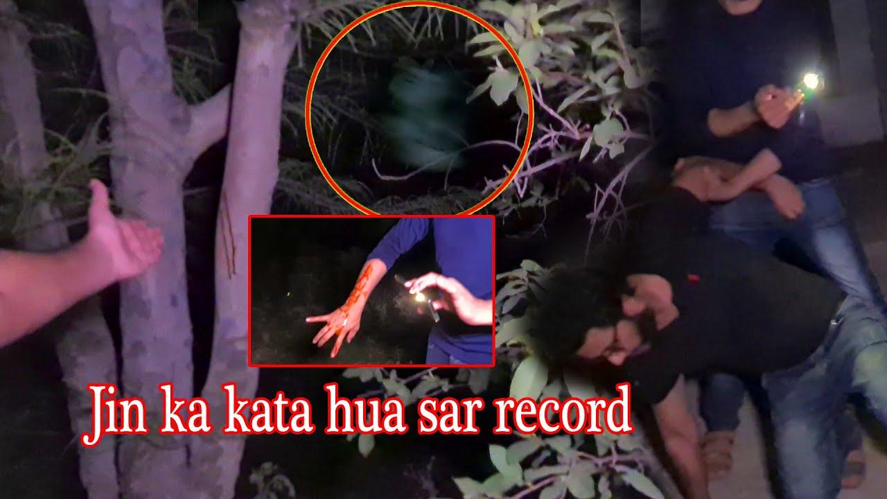 Woh Kya Tha 8 July 2020 Jin Ka Kata Sar Record -  Episode 146 Paranormal show