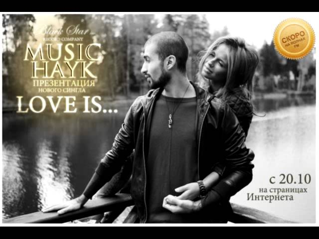Music Hayk — Love is... (track)
