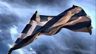 Repeat youtube video ΣΥΝΘΗΜΑΤΑ ΛΟΚ 35μκ (35mk cyprus)