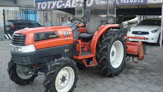 Трактор Kubota KL-41 Hi-spead
