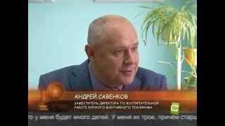 """Телепередача """"Большая перемена"""" Эфир от 1.11.2012 ТК Сейм"""