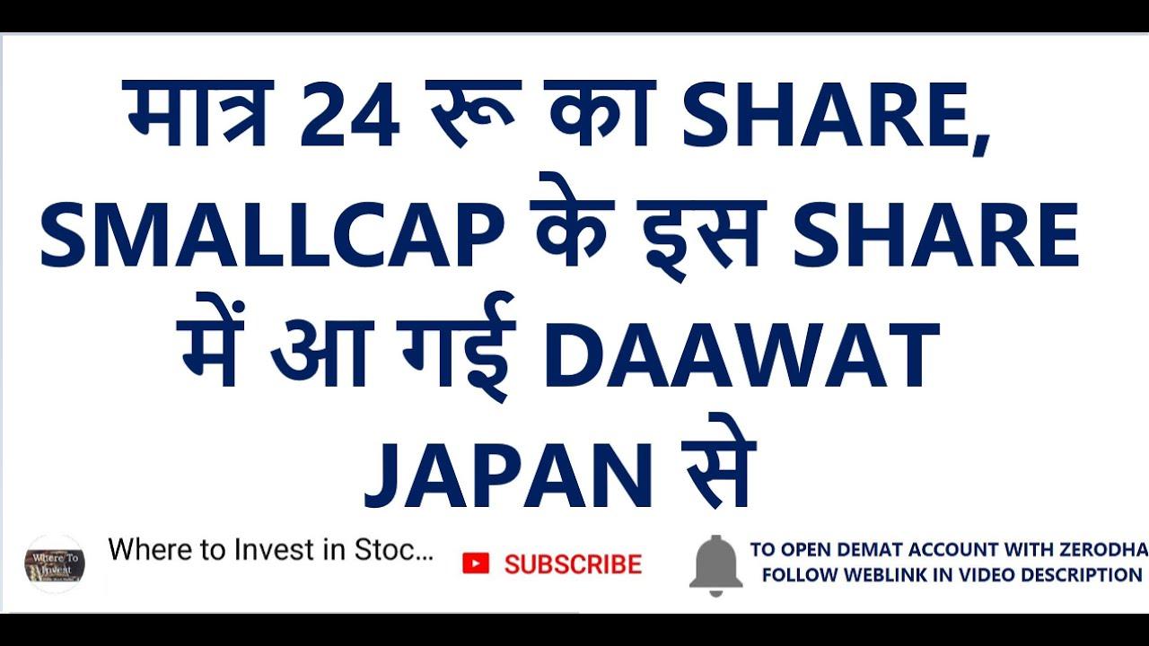 News japan share