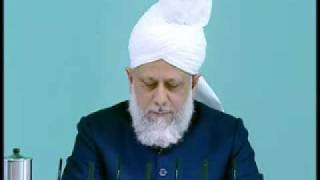 Friday Sermon: 23rd October 2009 - Part 5/6 (Urdu)