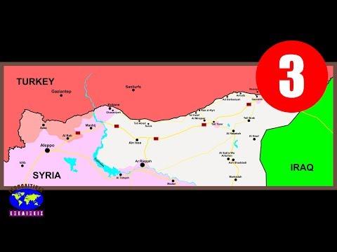 Επέμβαση Τουρκίας στη Συρία | Όλα τα τελευταία νέα - (ΓΕΩΠΟΛΙΤΙΚΕΣ ΕΞΕΛΙΞΕΙΣ 18.10.2019)[Eng subs]