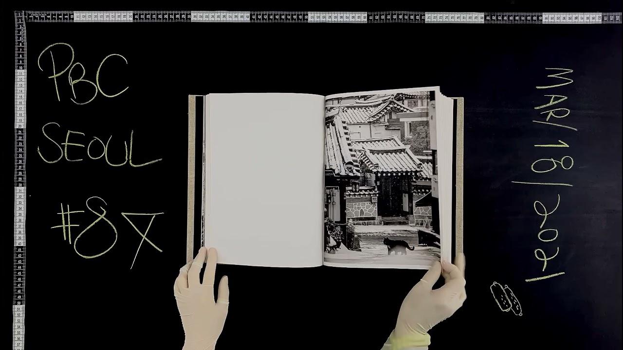 PHOTOBOOK_2021 #84 박종우 이한구의 시원始原으로부터 미래로 흐르는, 서울 옛길  | Jongwoo PARK, Han-koo LEE's Flow, time flows