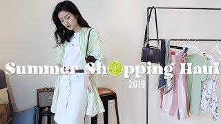 2019夏季购物分享:最爱穿的几件|By Far|平价配饰|Reformation