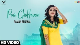 PURA CHAKKWAN  - Raman Beniwal FT. Davinder Gumti | Latest Punjabi Song 2017 | Vs Records