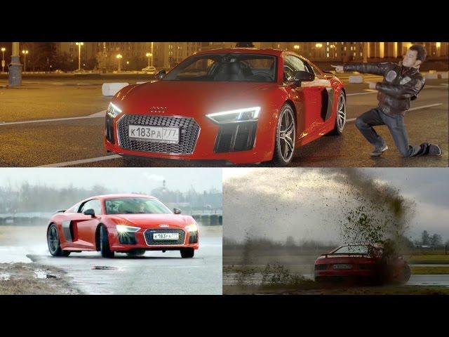 Тест суперкара Audi R8 V10 plus 610 сил + стенд + 0-325 км/ч + восемь R8!)