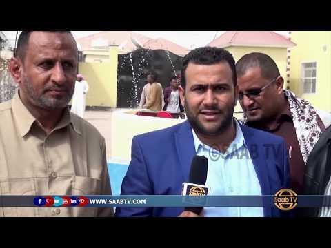 Ganacsade Yemeni Ah Oo Hudheel Casri Ah Ka Furtay Hargeysa