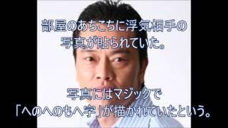 遠藤憲一 浮気バレ、妻が激怒 浮気相手と3者対決で破局の過去 俳優・遠...