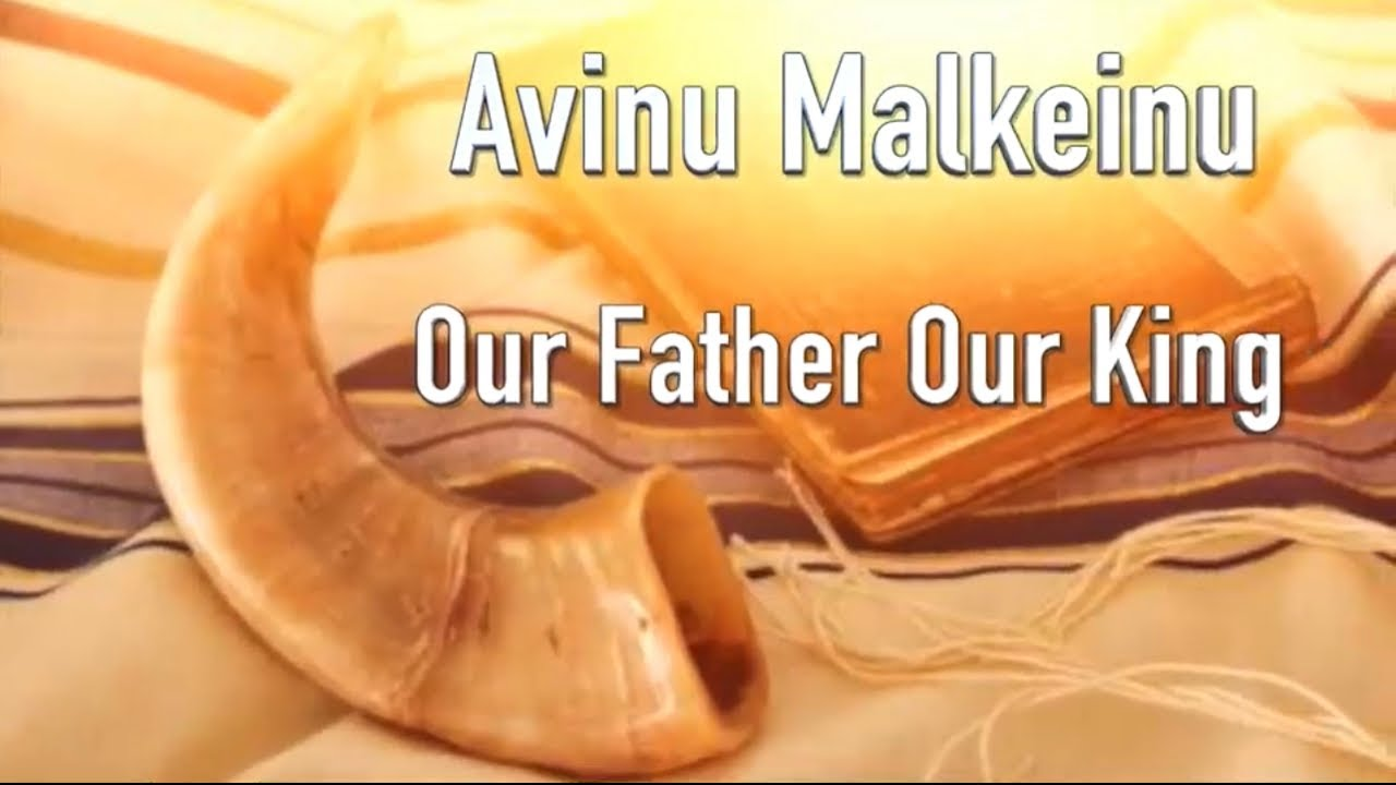 """Avinu Malkeinu   Prayers of the Testaments™   High Holiday Series """"The Great Shofar is Sounded"""""""
