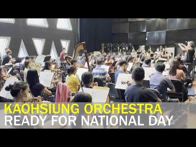 National Day orchestra features music for all generations| Taiwan News | RTI