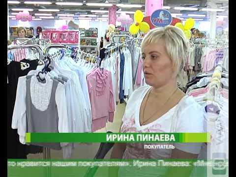 Детская одежда от курских производителей