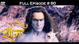 Shani - 24th February 2017 - शनि - Full Episode (HD)