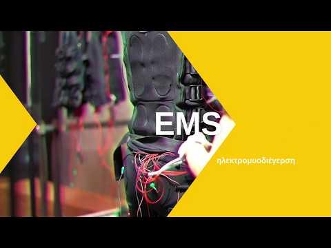 EMS _ LA FITNESS