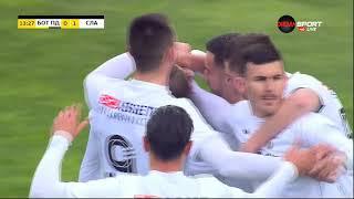 Ботев (Пд) 0:1 Славия- Ивайло Димитров откри за белите