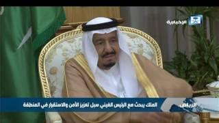الملك يبحث مع الرئيس الغيني سبل تعزيز الأمن والاستقرار في المنطقة