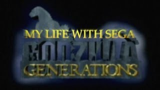 My Life with SEGA - Godzilla Generations (Dreamcast)