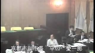 京都市会9月定例会市長総括.
