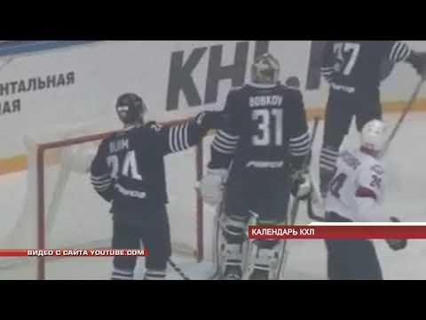 Хоккей КХЛ Конференция Восток Турнирная таблица