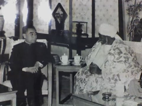 CHEIKH IBRAHIM NIASS ...Archives VIDEOS très rare...