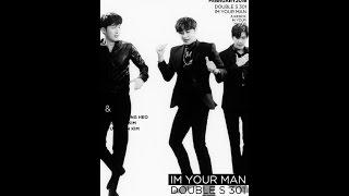 [내 손안에 쥬크박스 쥬스TV] 더블에스301 - U R MAN(고3 클릭 금지) #101