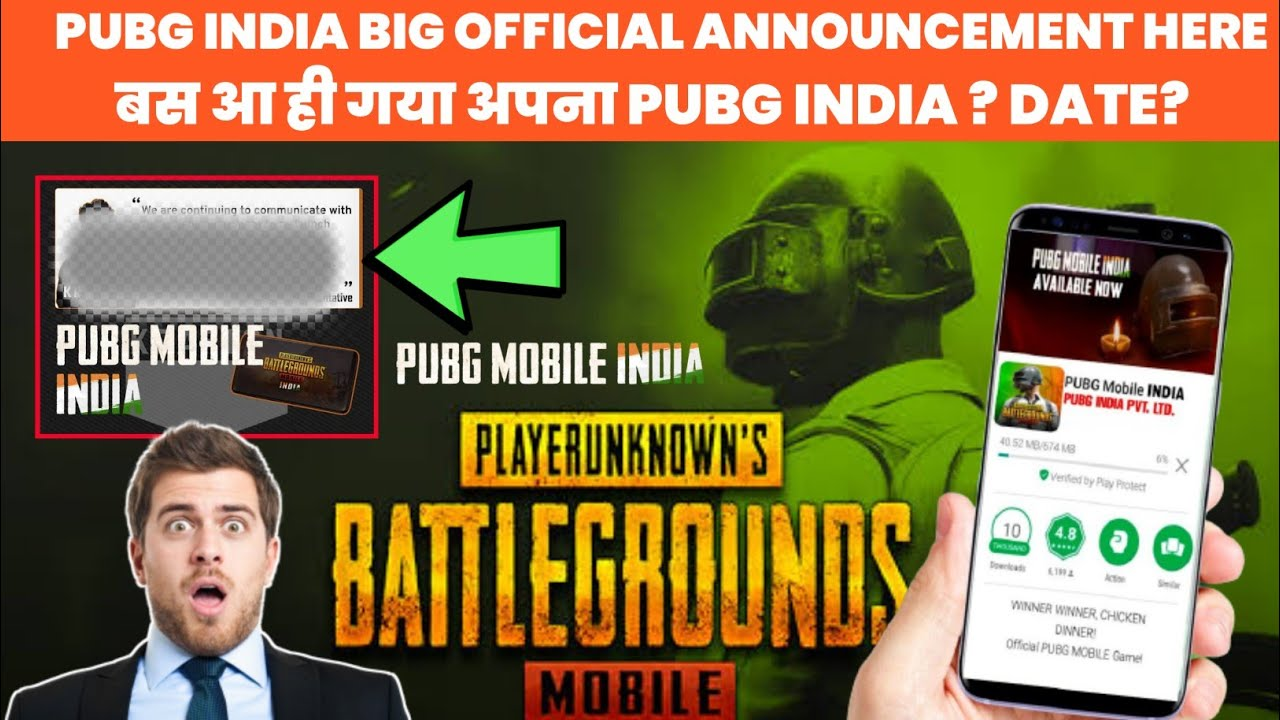 😳28 February Pubg Mobile India Coming TODAY Reality ?|Pubg mobile India Official announcement Here