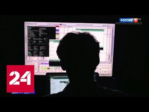 Социнженерия: мошенники испытывают свежие методы обмана на уязвимых людях - Россия 24