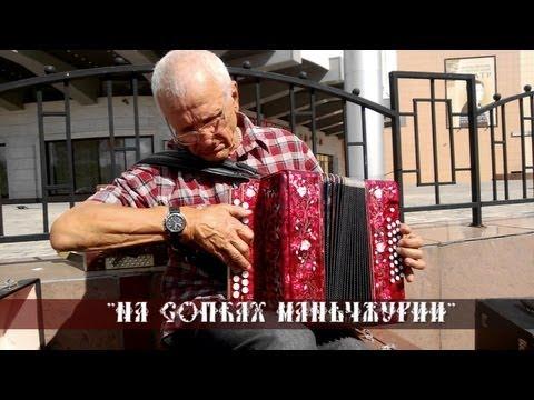 Евгений Петров - На сопках Маньчжурии