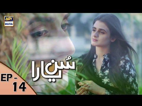 Sun yaara - Ep 14 - 3rd April  2017 - ARY Digital Drama