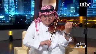 سألوني الناس من أغاني الفنانة فيروز يعزفها الموسيقار محمد أمين قاري على آلة الكمان