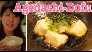 healthy deep fried tofu recipe agedashi dofu