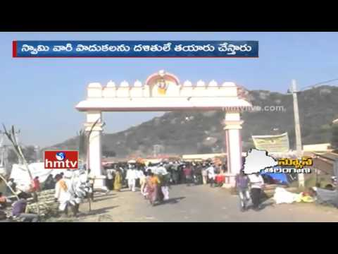 Telangana Poor People Tirupati|Sri Kurumurthy Swamy Temple|Non-Veg Special Attraction|HMTV