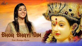 Bhor Bhai Din Chad Gaya Meri Ambe - Maanya Arora | Ambe Maa Aarti