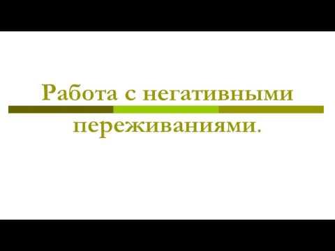 Семён Слепаков и Марина Кравец: Разговор мужа с женой