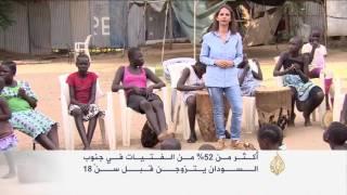 52% من الفتيات يتزوجن قبل سن 18 بجنوب السودان