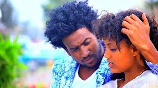 Dawit Almaz - Teketelkush - New Ethiopian Music 2016 (Official Video)