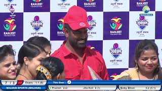 Malvani Sports vs MCC Sports| Ranjit Smruti Chashak 2019 || Thane || Day 6