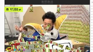 楽しいビンゴ!ッハ! □チャンネル登録・高評価よろしくお願いします!