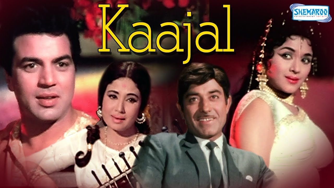 Download SONG FROM MOVIE KAAJAL