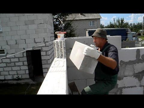 Сами строим себе дом из пеноблоков ч.6