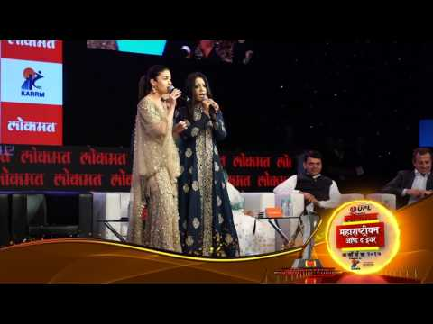 LIVE PERFORMANCE: Alia Bhatt & Amruta Fadnavis at Lokmat Maharashtrian of The Year 2017