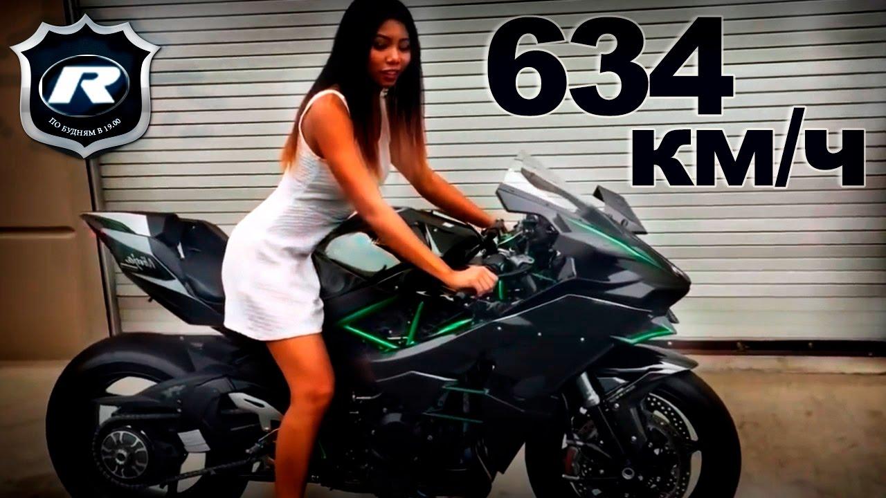 смотреть как сделать мотоцикл