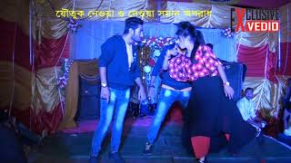 Chittagong Wedding Stage Kotak And Dance By 2017 HD =3